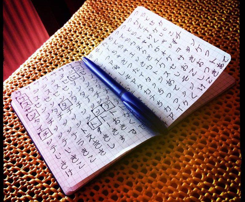 libreta con símbolos japoneses
